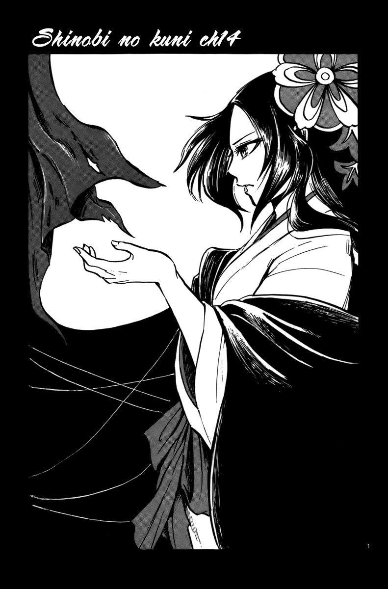 Shinobi no Kuni 14 Page 2