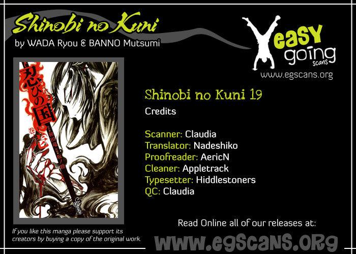 Shinobi no Kuni 19 Page 1