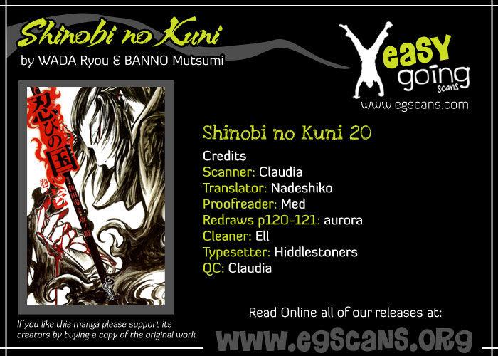 Shinobi no Kuni 20 Page 1