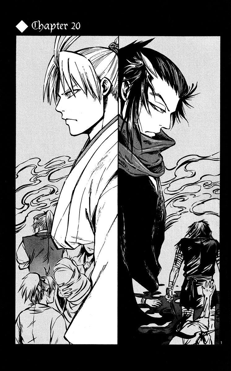 Shinobi no Kuni 20 Page 2