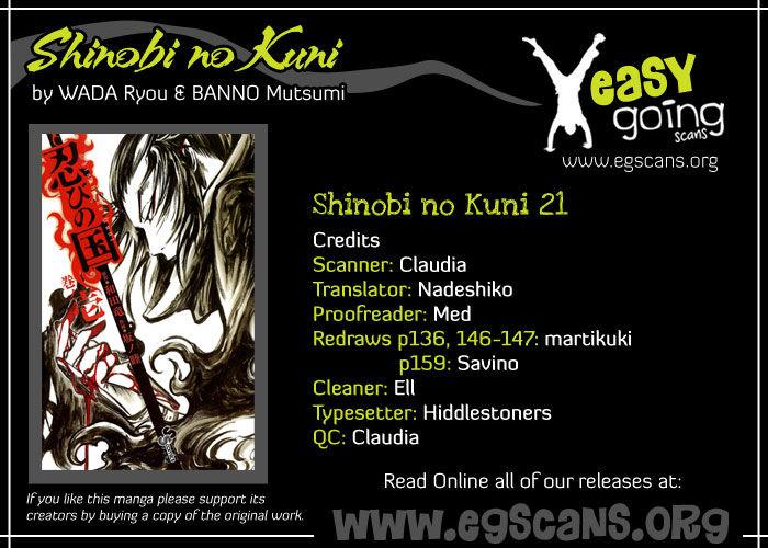 Shinobi no Kuni 21 Page 1