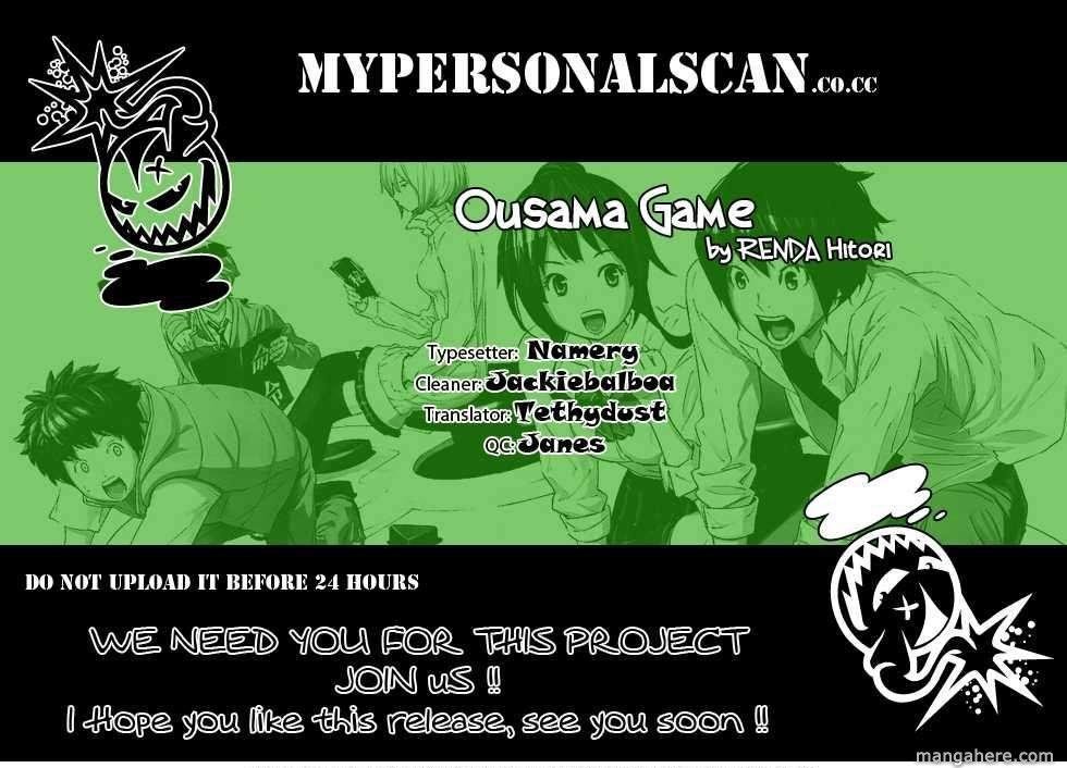 Ousama Game (Renda Hitori) 1 Page 1