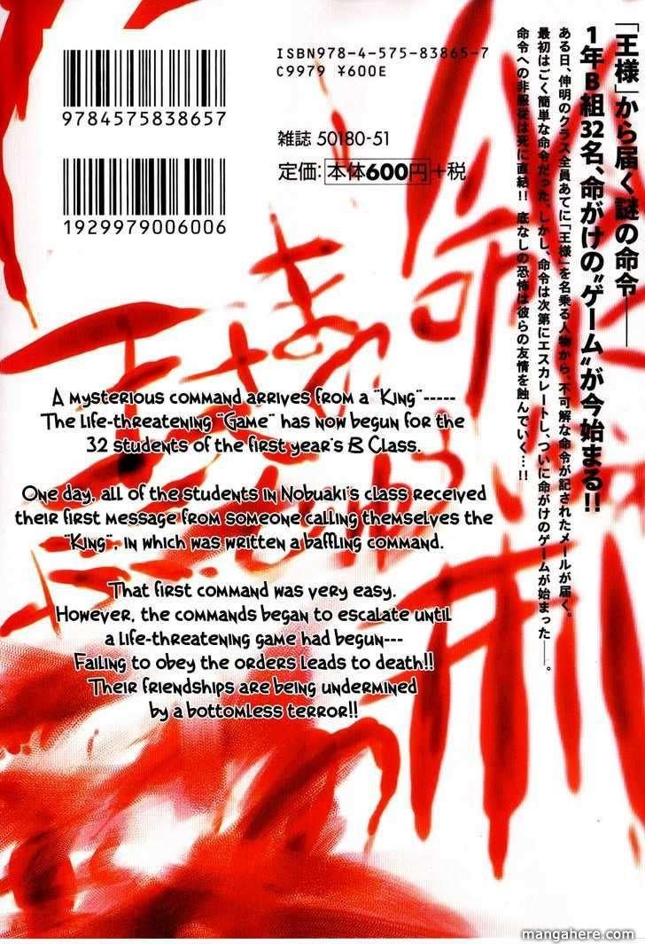 Ousama Game (Renda Hitori) 1 Page 2