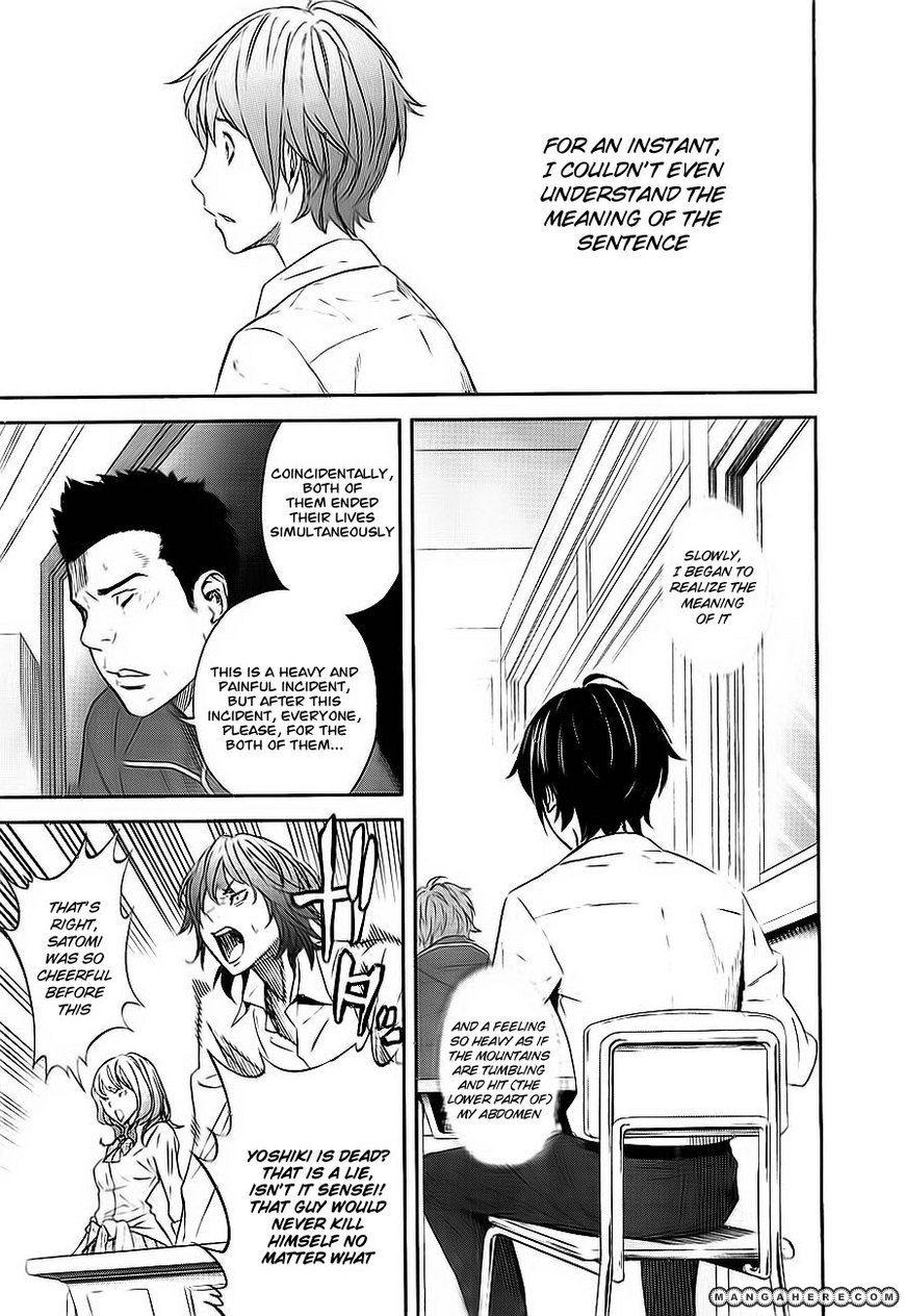 Ousama Game (Renda Hitori) 2 Page 1