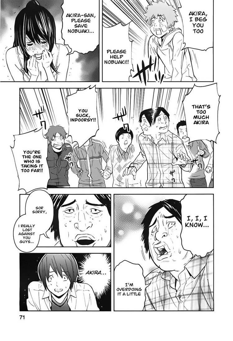 Ousama Game (Renda Hitori) 8 Page 2