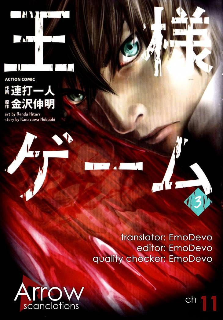 Ousama Game (Renda Hitori) 11 Page 1