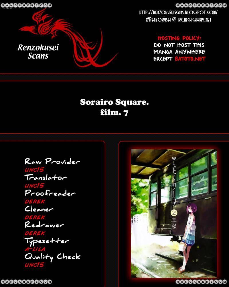 Sorairo Square 7 Page 1