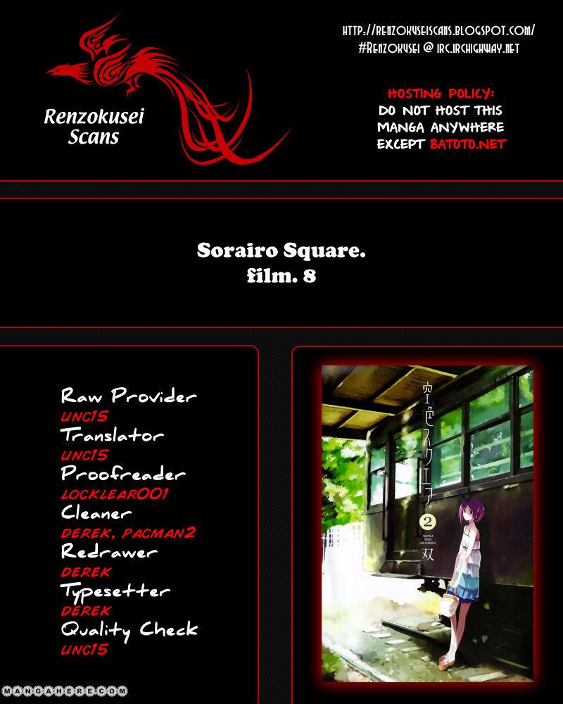 Sorairo Square 8 Page 1