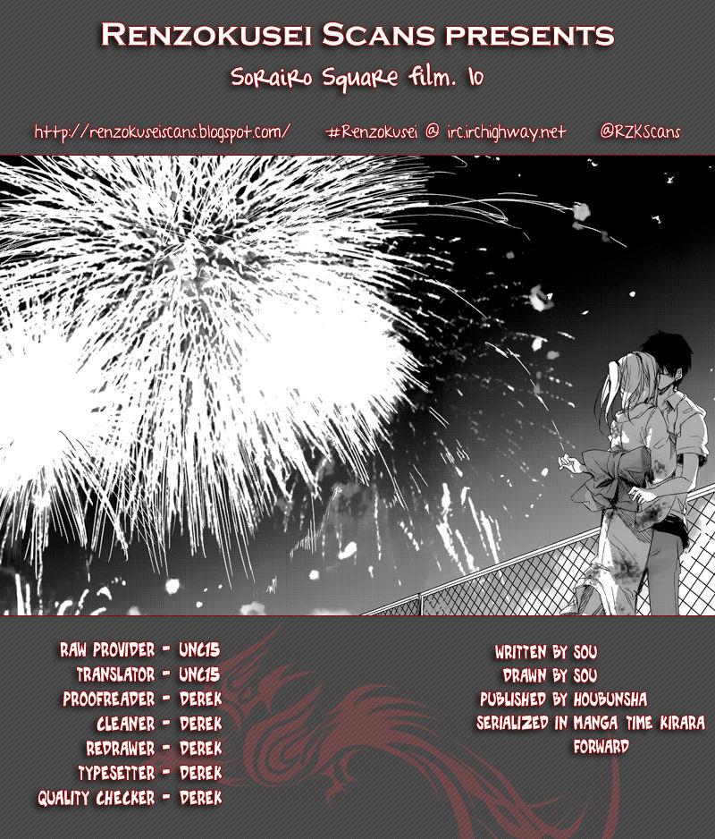 Sorairo Square 10 Page 1