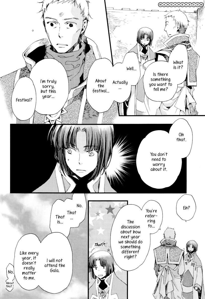 Aruosumente 10 Page 3