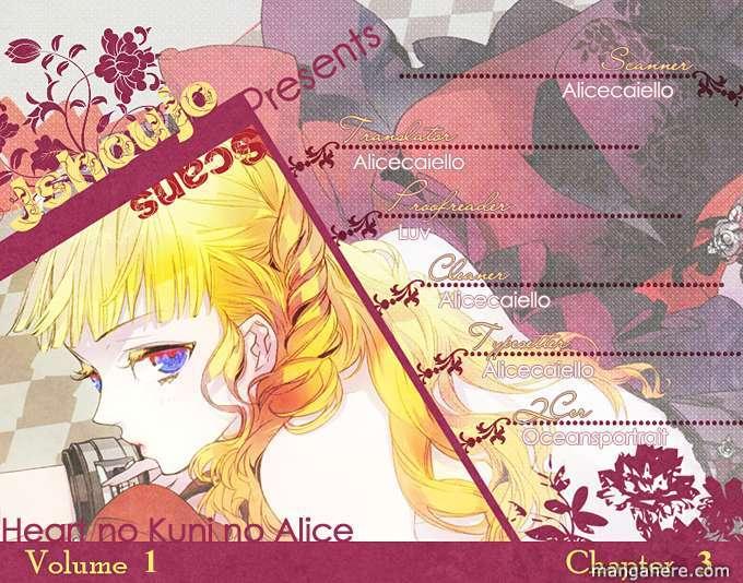Heart no Kuni no Alice - My Fanatic Rabbit 3 Page 1