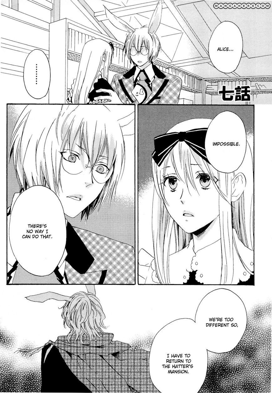 Heart no Kuni no Alice - My Fanatic Rabbit 7 Page 1