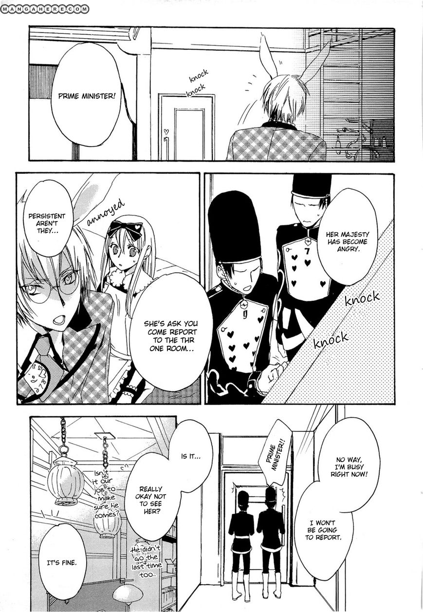 Heart no Kuni no Alice - My Fanatic Rabbit 7 Page 3