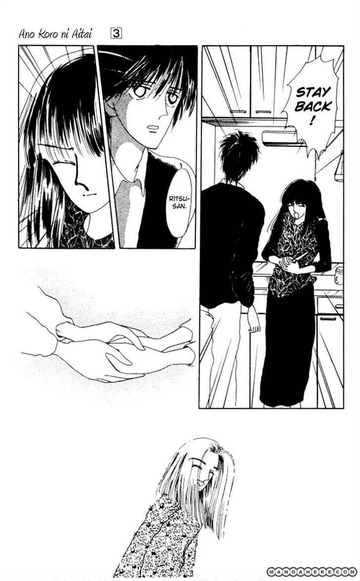 Ano Koro ni Aitai 11 Page 2