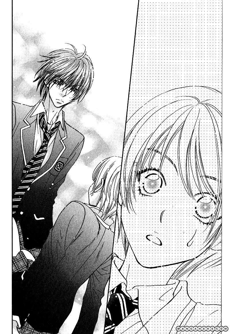 Kirara no Hoshi 2 Page 2