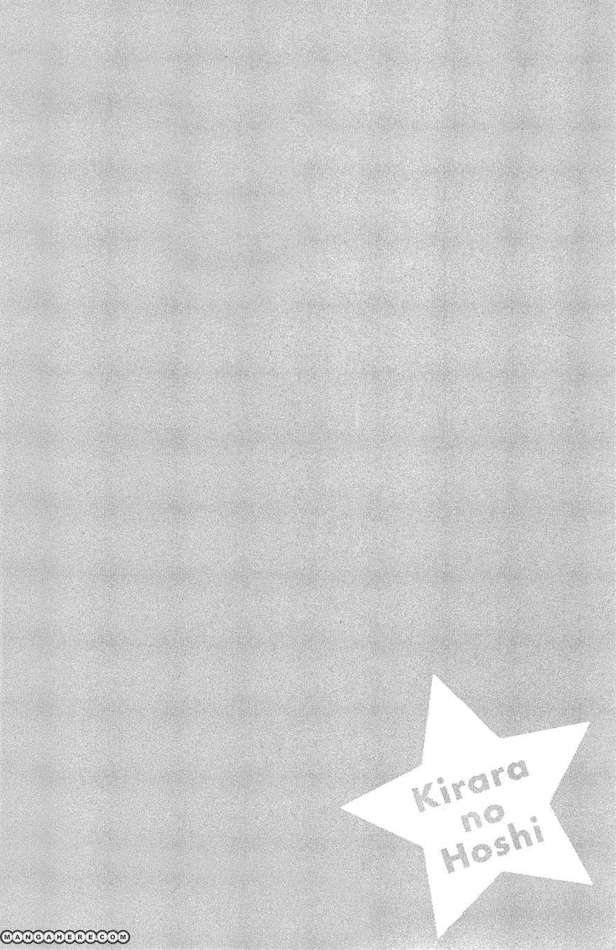 Kirara no Hoshi 4 Page 1
