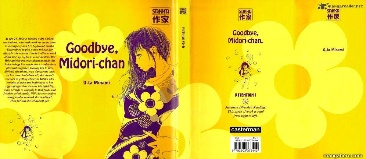 Goodbye Midori Chan 1 Page 1