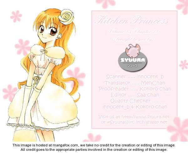 Kitchen Princess 13 Page 1