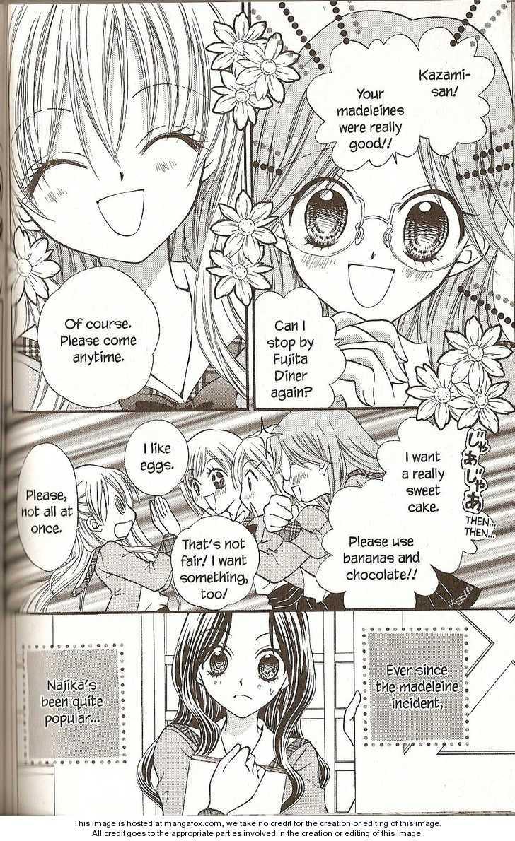 Kitchen Princess 32 Page 3