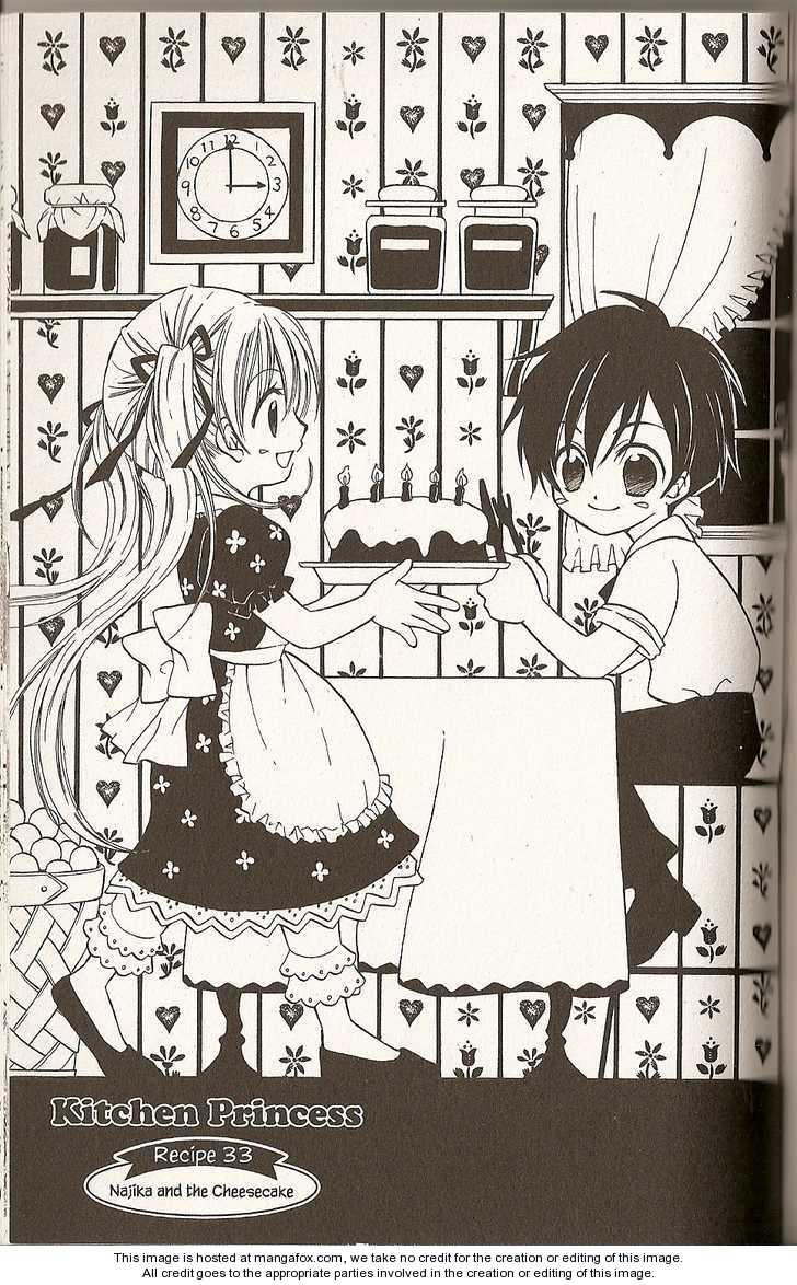 Kitchen Princess 33 Page 1
