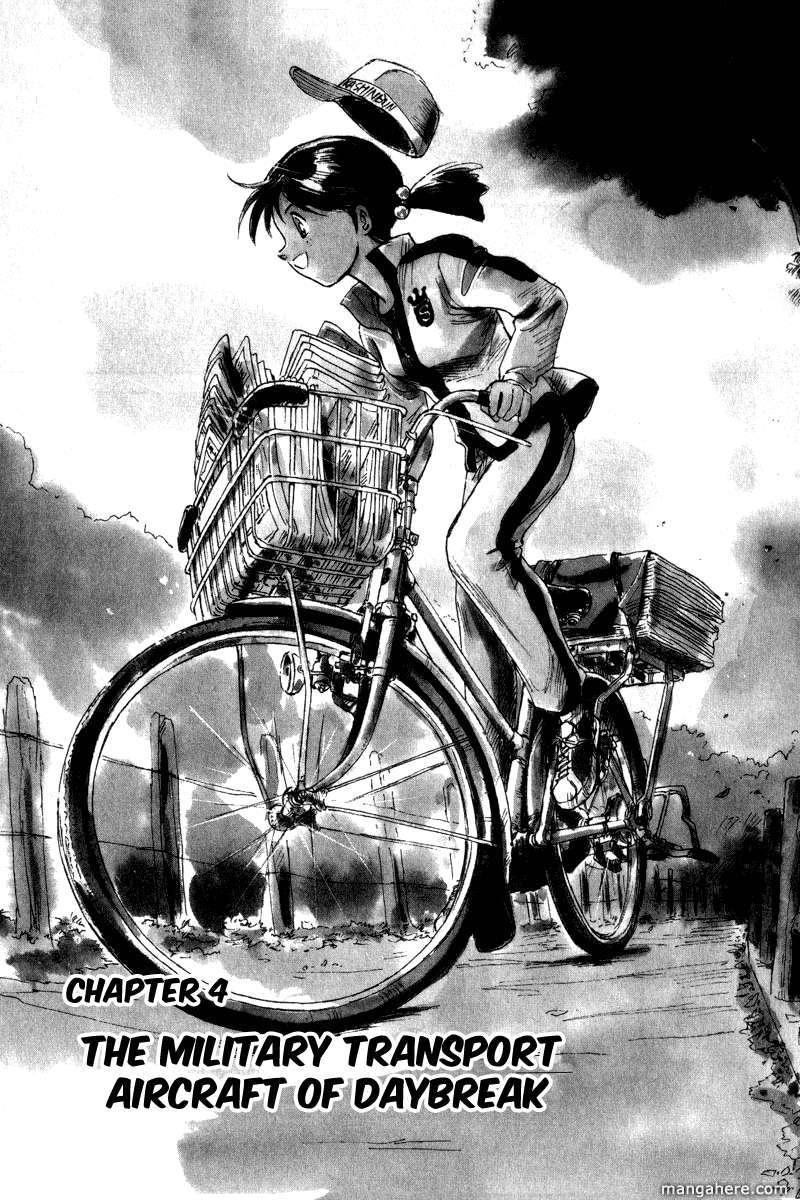 Namiki Bashidoori: Aoba Jitenshaten 4 Page 1