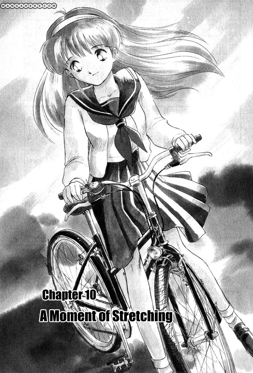 Namiki Bashidoori: Aoba Jitenshaten 10 Page 1