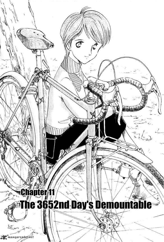 Namiki Bashidoori: Aoba Jitenshaten 11 Page 1