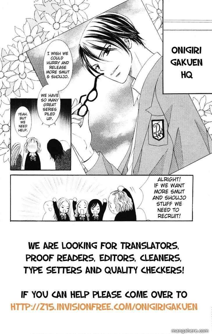 Haitoku Wa Amaku Mushibamu 3 Page 1