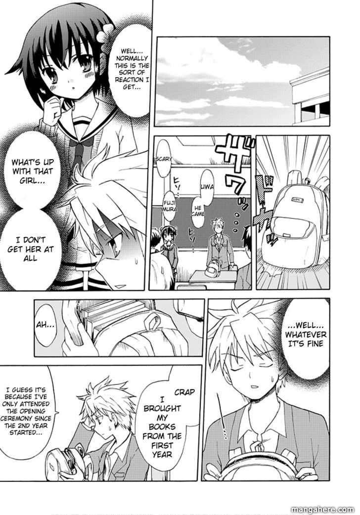 Fujimura-Kun Meitsu 2 Page 1