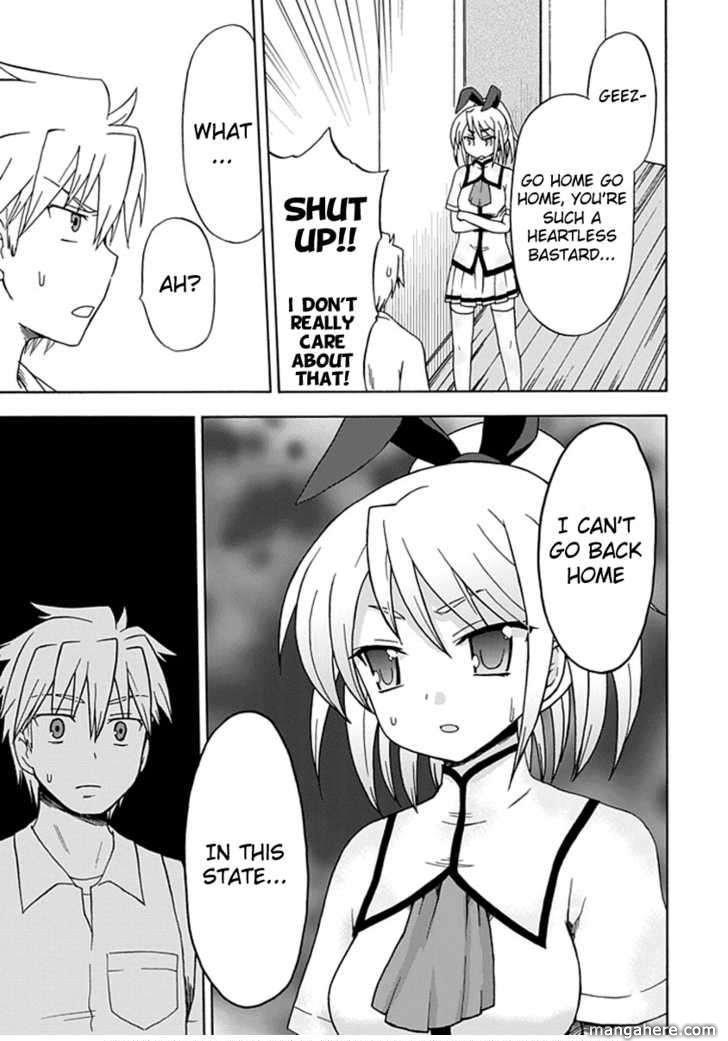 Fujimura-Kun Meitsu 10 Page 3