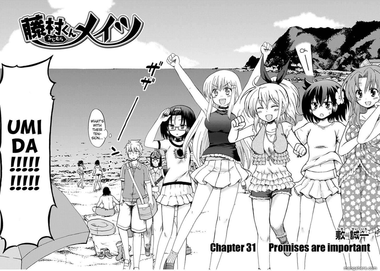 Fujimura-Kun Meitsu 31 Page 2
