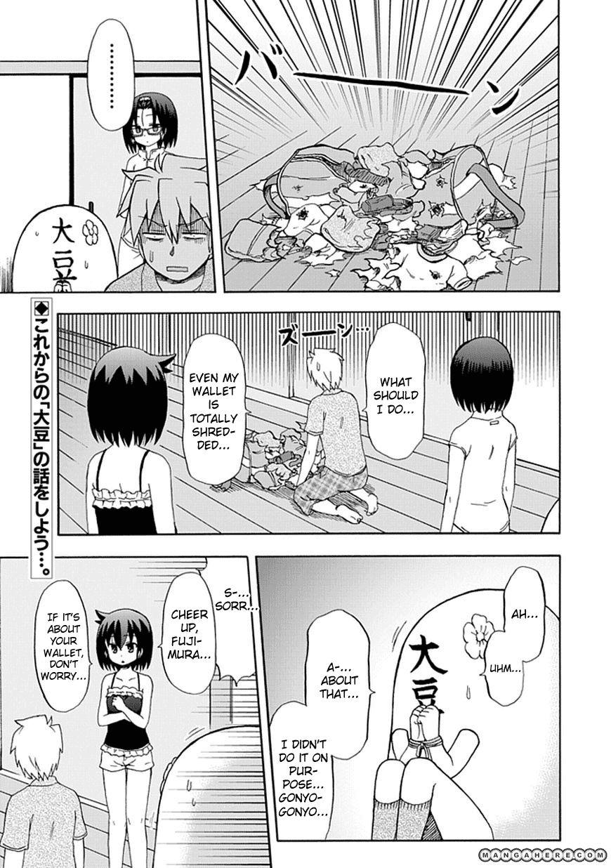 Fujimura-Kun Meitsu 42 Page 1