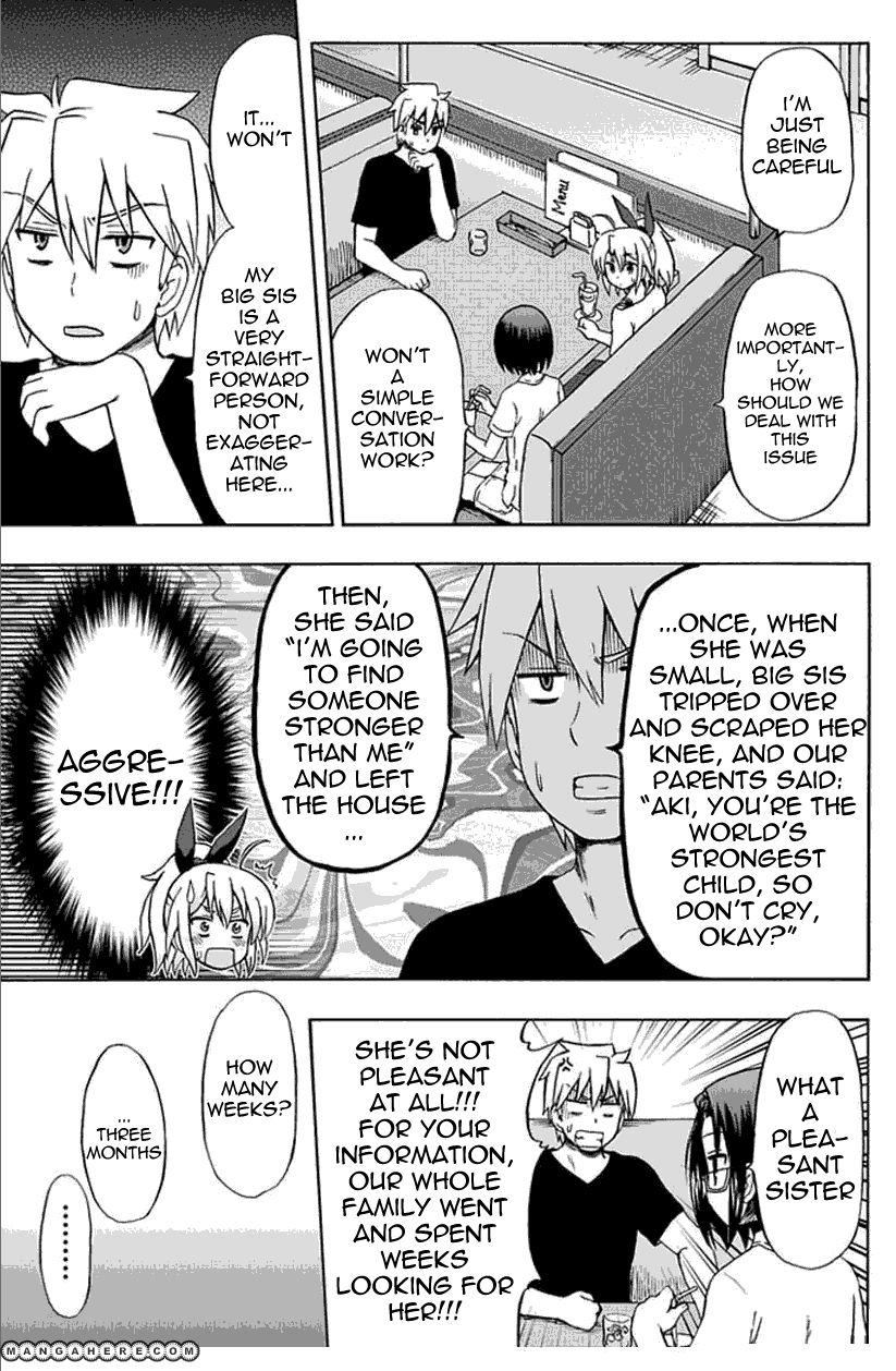 Fujimura-Kun Meitsu 54 Page 3