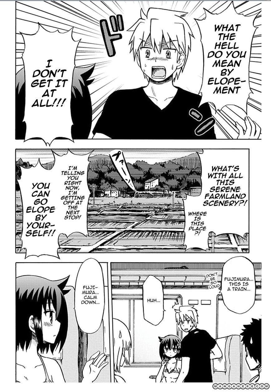 Fujimura-Kun Meitsu 56 Page 2
