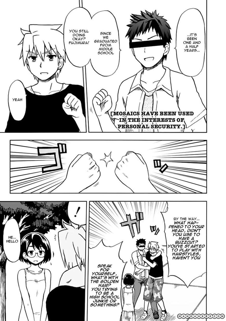 Fujimura-Kun Meitsu 73 Page 3