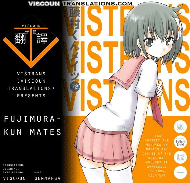 Fujimura-Kun Meitsu 78 Page 1