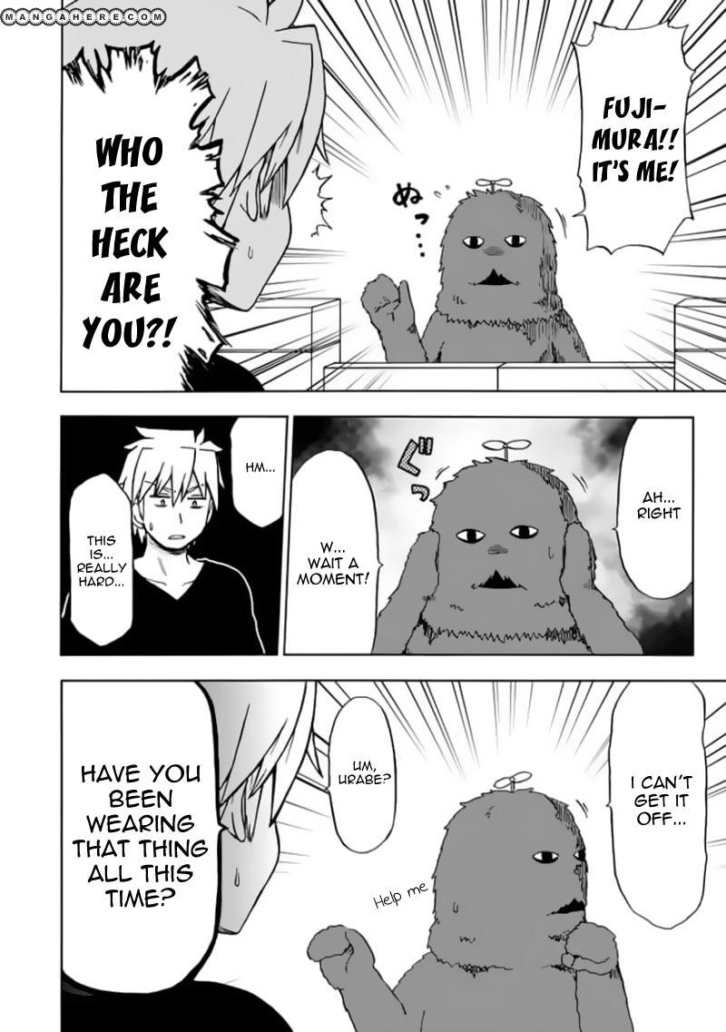 Fujimura-Kun Meitsu 79 Page 3