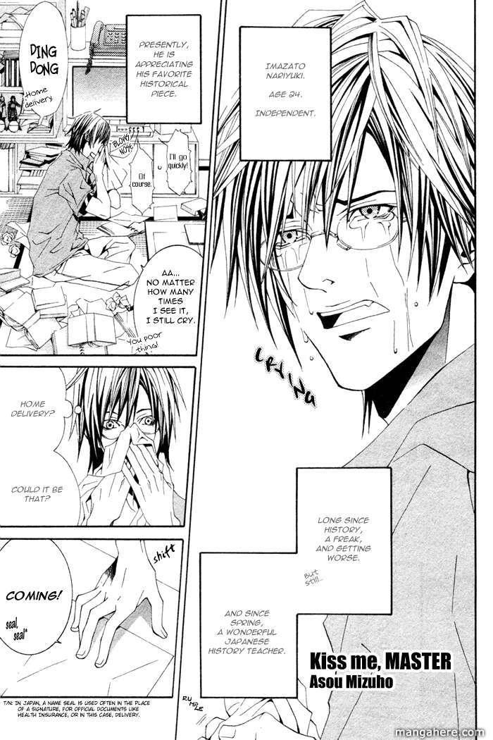 Barairo Emperor 5 Page 1