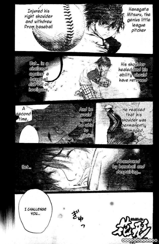 Hanagata 2 Page 1