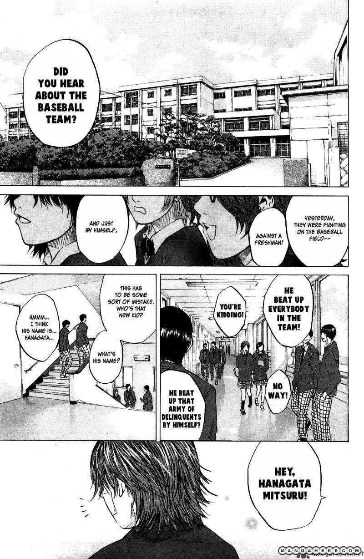 Hanagata 3 Page 2