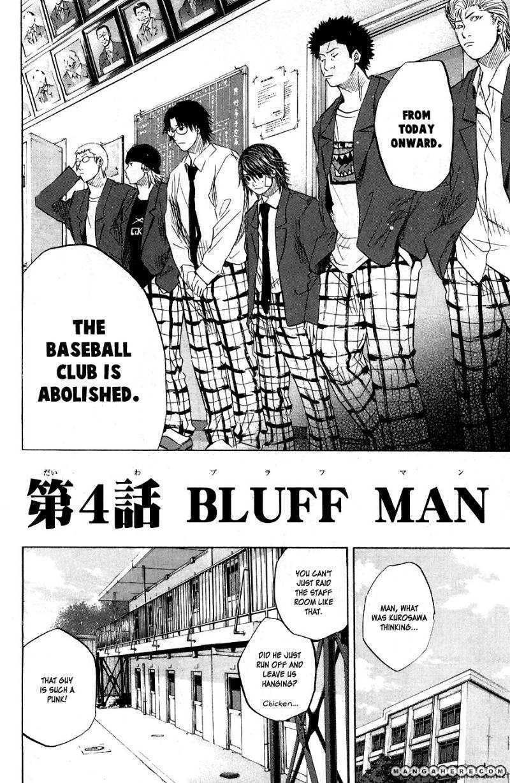 Hanagata 4 Page 2