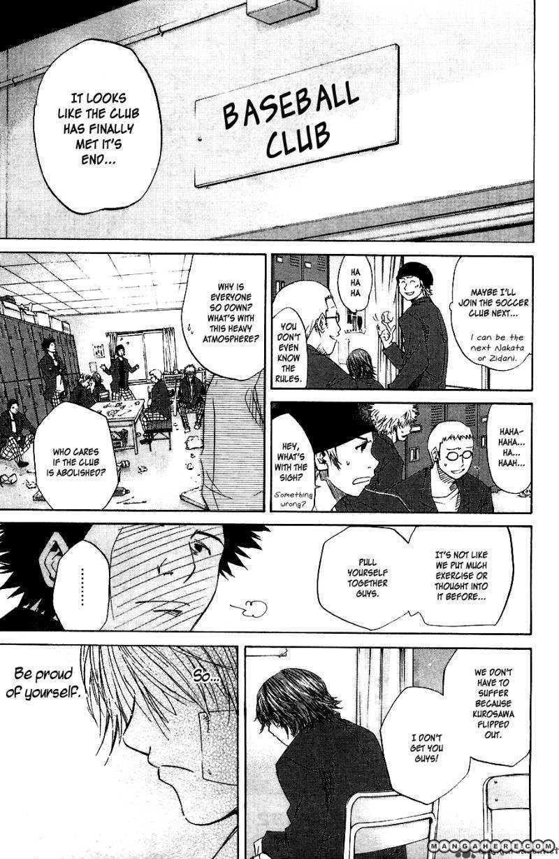 Hanagata 4 Page 3