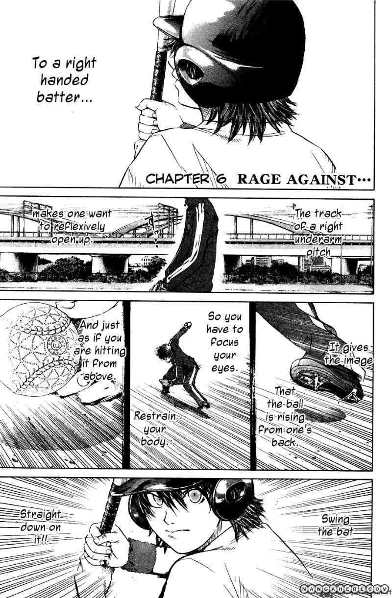 Hanagata 6 Page 1