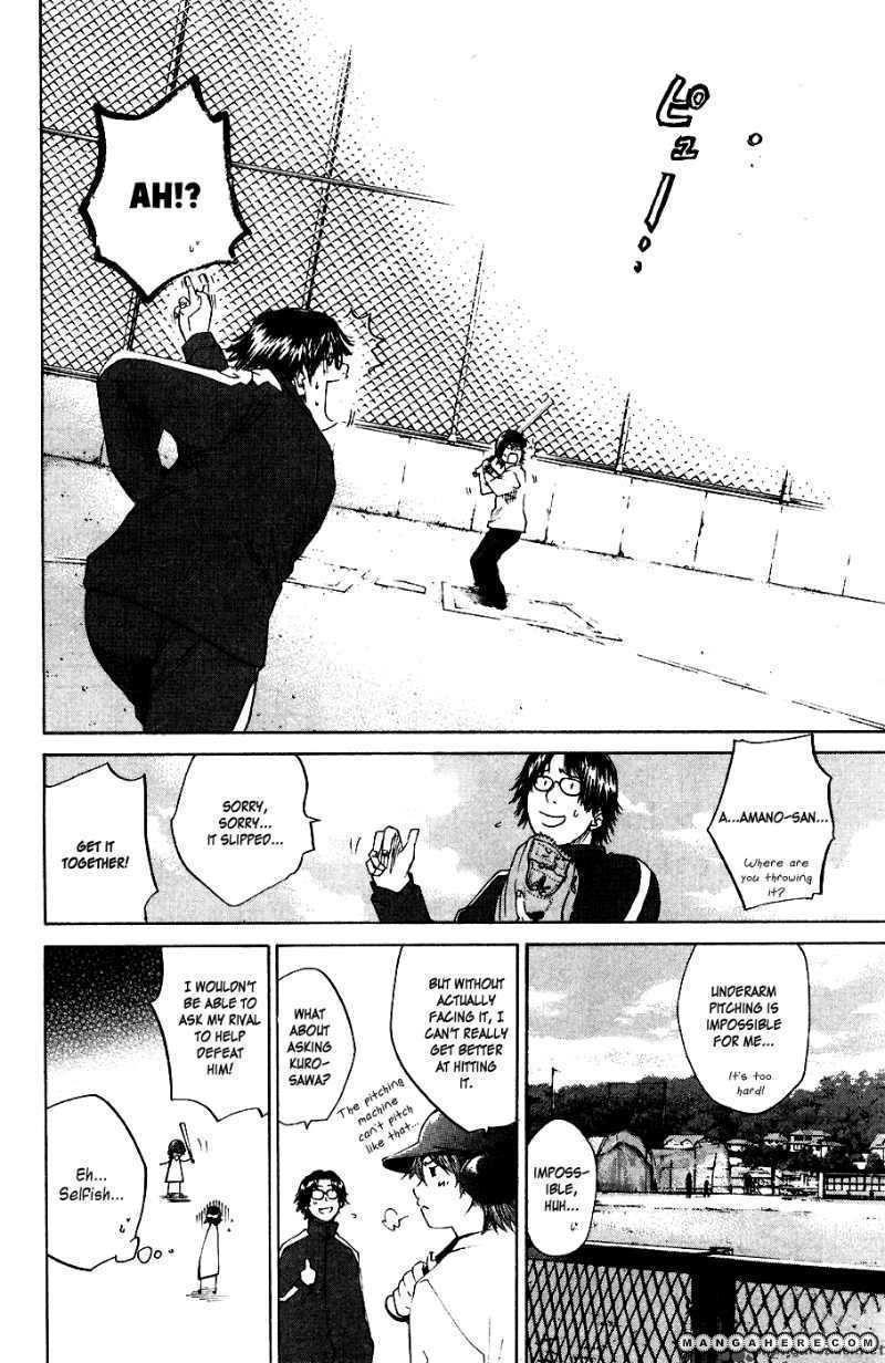 Hanagata 6 Page 2