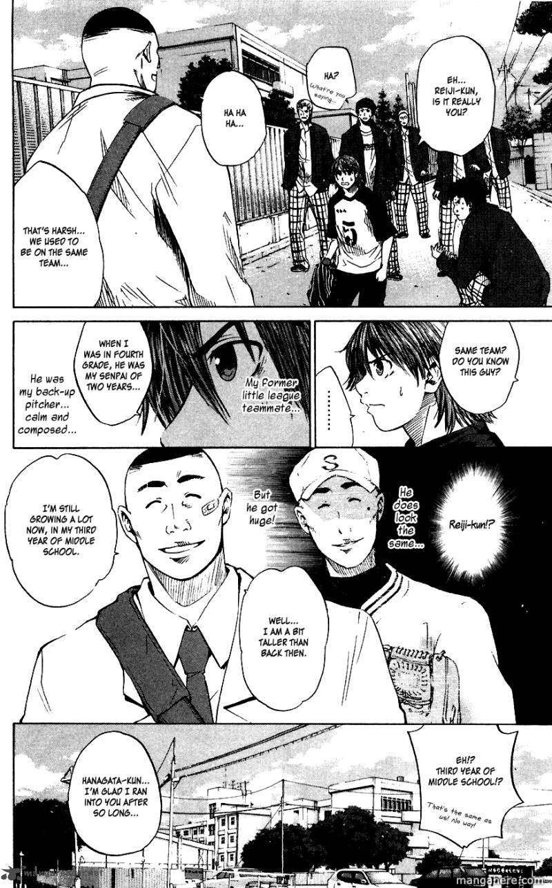 Hanagata 7 Page 2