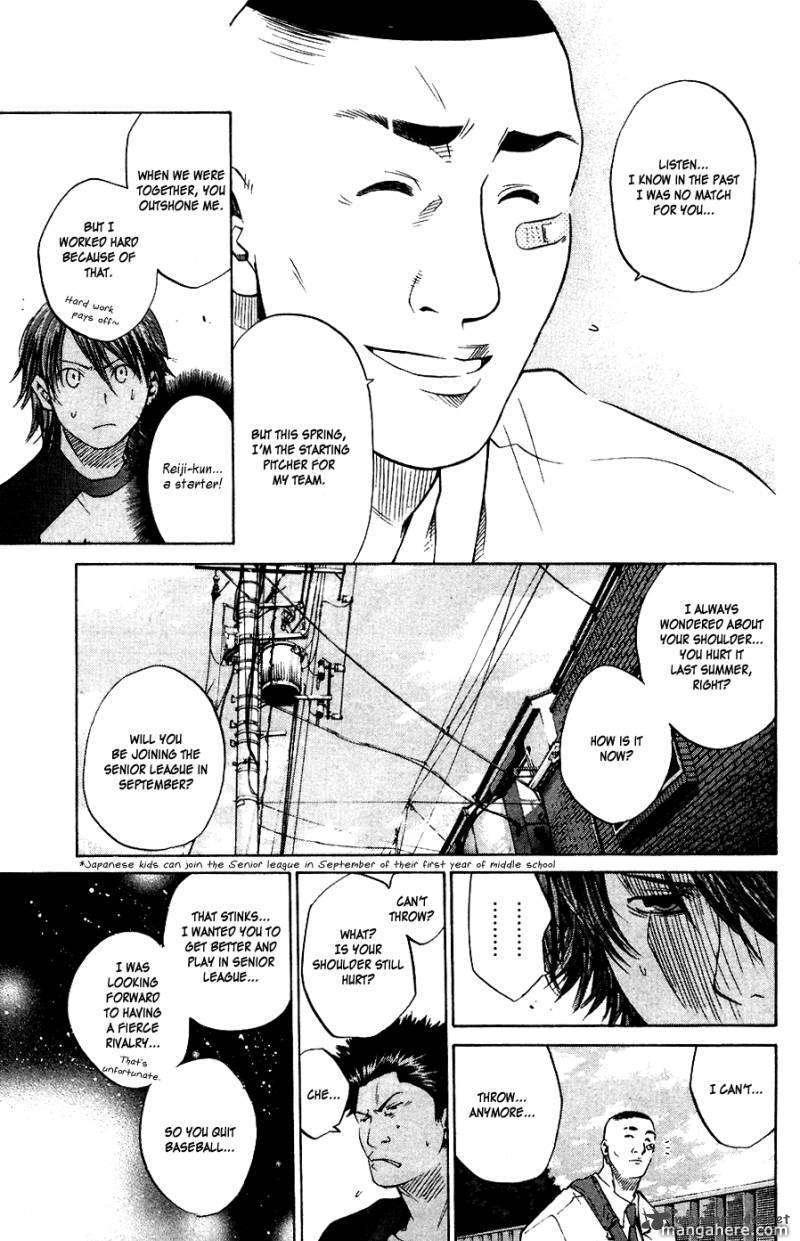 Hanagata 7 Page 3