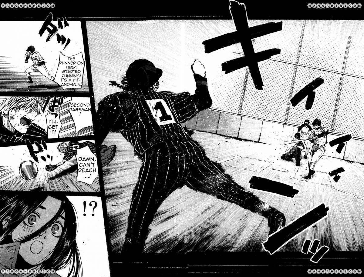 Hanagata 12 Page 2