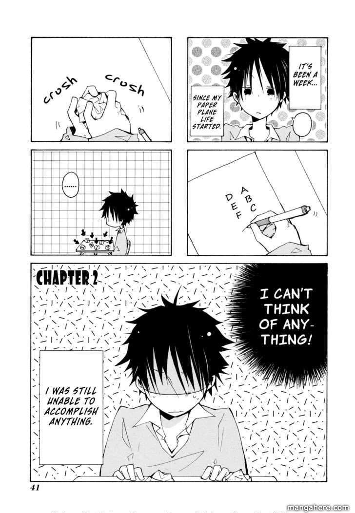Kimi To Kami Hikoki To 2 Page 1