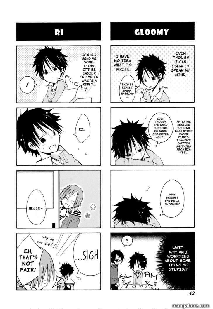Kimi To Kami Hikoki To 2 Page 2