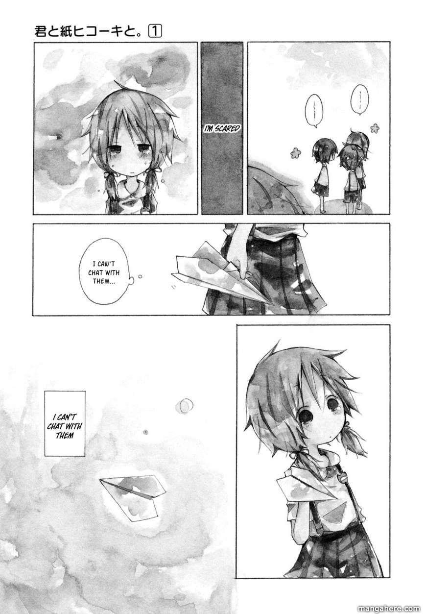 Kimi To Kami Hikoki To 7 Page 1